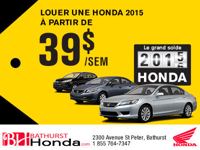 Le grand solde 2015 de Honda!