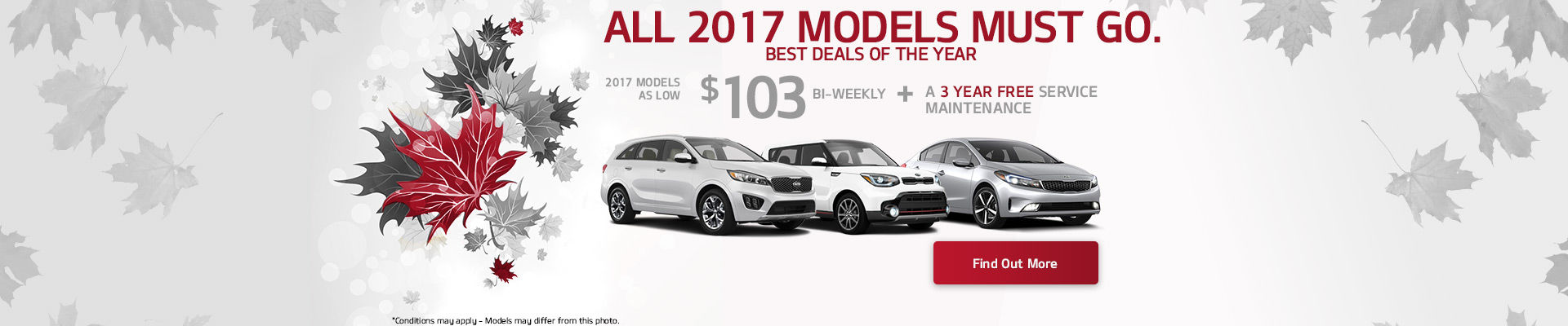 Fall-Sales-Event