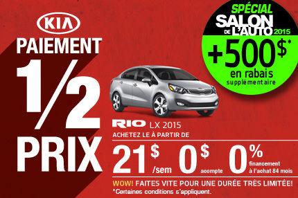 Le nouvelle Kia Rio 2015 à seulement 21$ par semaine