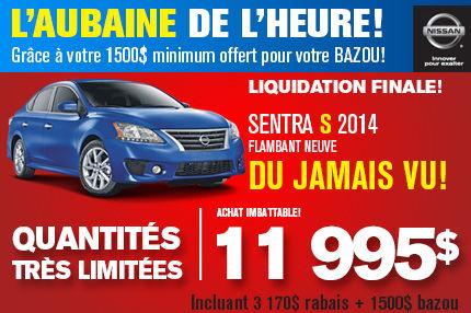 Nissan Sentra 2014: disponible à partir de 11 995$