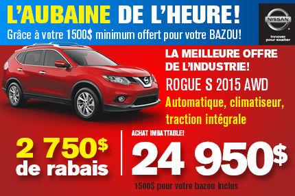 Nissan Rogue 2015: disponible à partir de 24 950$