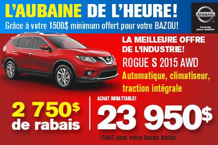 Nissan Rogue 2015: disponible à partir de 23 950$