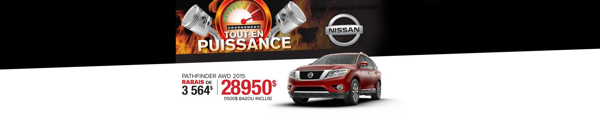 Nissan Rogue 2015 23 950$