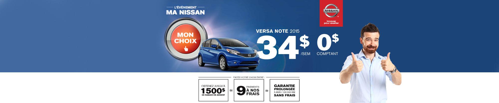 Nissan Versa note juin