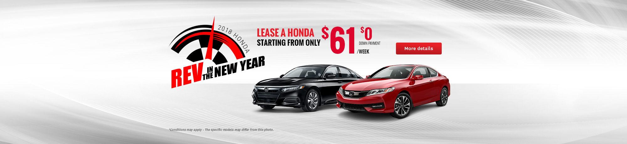 Bring Home a Honda - February