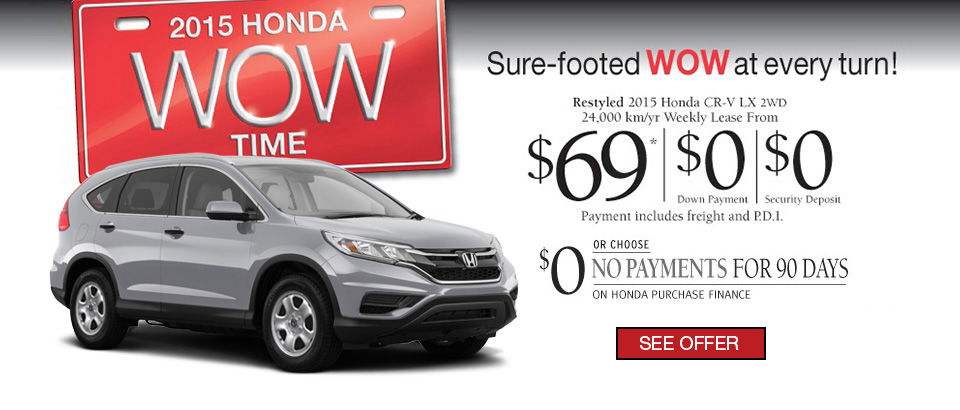 LEASE THE 2015 HONDA CRV - Wow Sales Event!