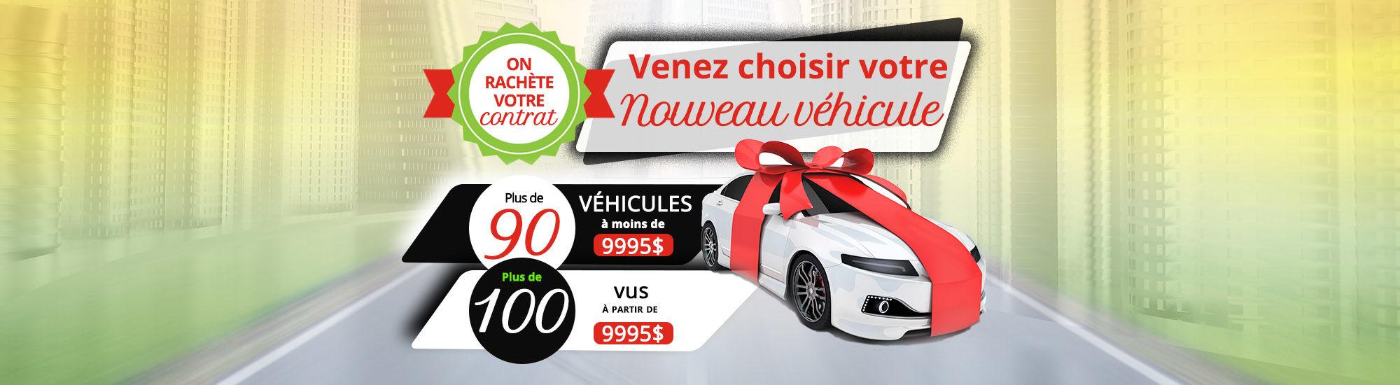 Venez choisir votre nouveau véhicule