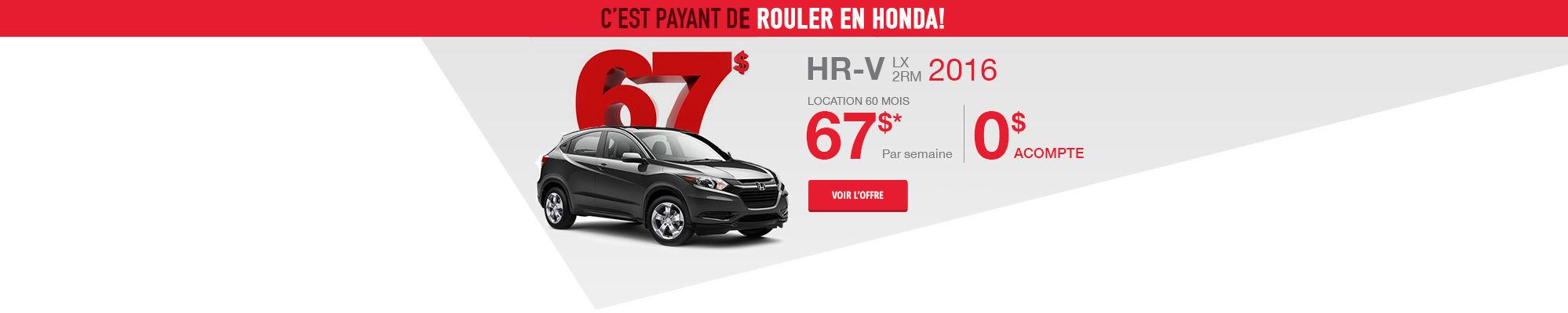 c'est payant de rouler en Honda! - HRV