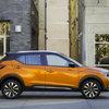 2019 Nissan Kicks Surprises | Winnipeg, MB