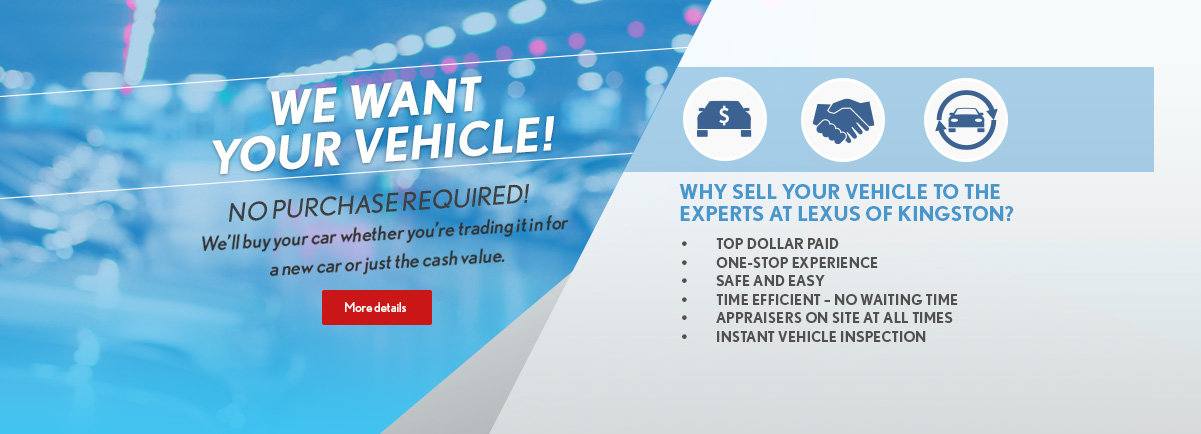 We Want your Vehicule!