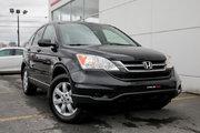 Honda CR-V LX 2010 FINANCEMENT DISPONIBLE