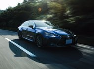 Authentic Driving Pleasure: the 2017 Lexus GS F High-Performance Sedan