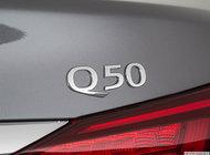 INFINITI Q50 3.0t LUXE 2019