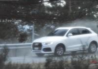 2016 Audi Q3 - Work & Play