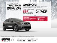 Obtenez le Qashqai 2019 dès aujourd'hui! chez Capitale Nissan