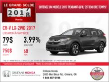 Économisez sur la Honda CR-V 2017 dès aujourd'hui!