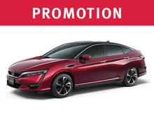 Honda Clarity neuf en promotion à Montréal