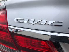 2014 Honda Civic Sedan EX CVT