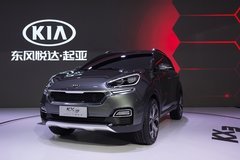 Kia dévoile le KX3 Concept en Chine