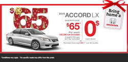 Lease the 2015 Honda Accord LX for $65!