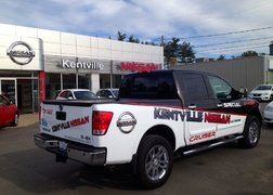 Book the Kentville Nissan Special Events Cruiser for your next charitable event!