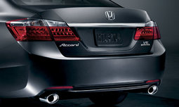 2015 Honda Accord - Four decades of reliability - 1