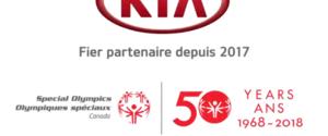 L'événement Spéciaux d'été Kia | Chasee