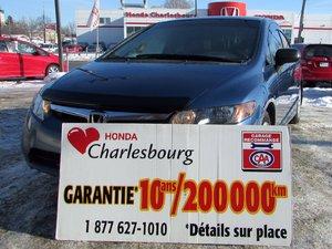 Honda CIVIC DX GARANTIE 10 ANS 200,000KM 2008 À PARTIR DE 48.96$ PAR SEMAINE*