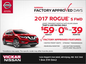 Save Big on the 2017 Nissan Rogue
