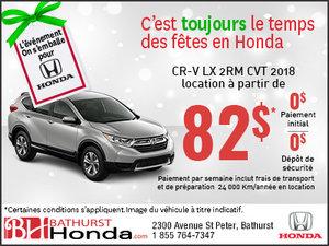 Obtenez le Honda CR-V 2018 aujourd'hui!