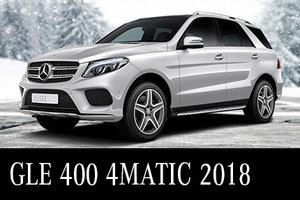 Solde de démos GLE 400 4MATIC 2018 : 518$/bimensuel Location 45 mois