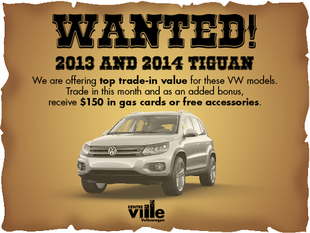 Tiguan Wanted!