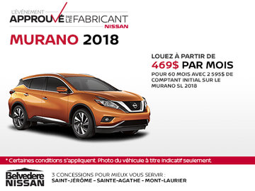 Murano 2018