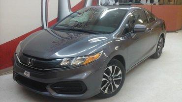 2014 Honda Civic Coupe EX