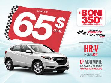 Obtenez la Honda HR-V 2017 aujourd'hui!