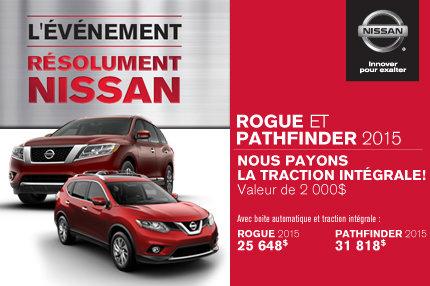 Nissan Rogue 2015 et Pathfinder 2015 en rabais