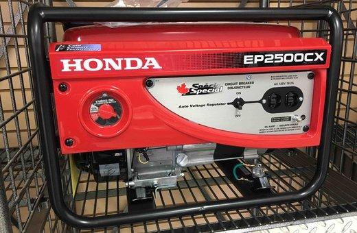 Honda EP2500CX1 CX 2017