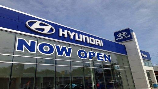 Gyro Hyundai's Grand Opening!