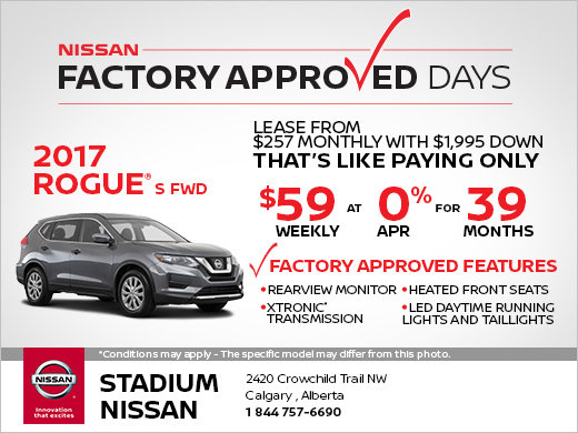 Save on the New 2017 Nissan Rogue Today!