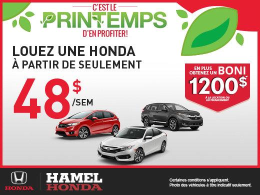 L'événement mensuel chez Hamel Honda!