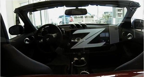 2014 Nissan 370Z Teaser