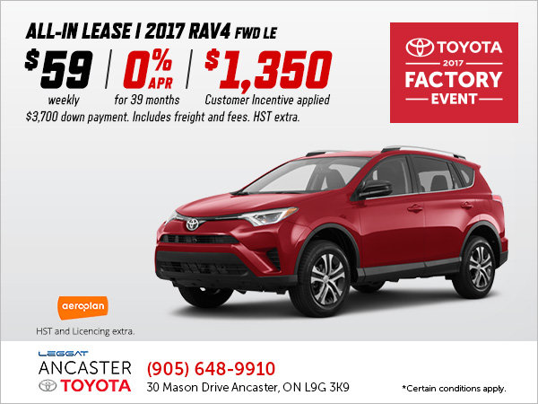 Lease the 2017 RAV4 Today!