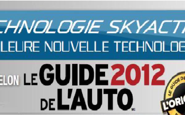 Le guide de l'auto 2012 nomme SKYACTIV de Mazda la meilleure technologie de l'année