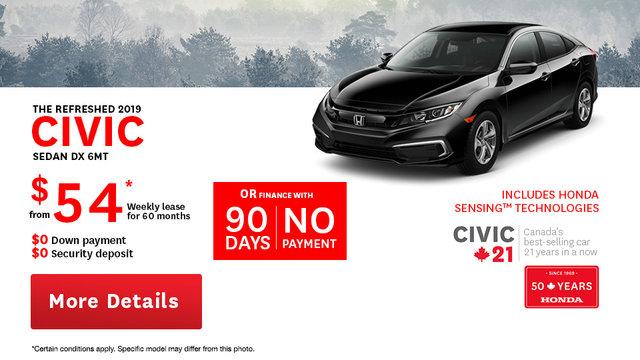 Civic (mobile)