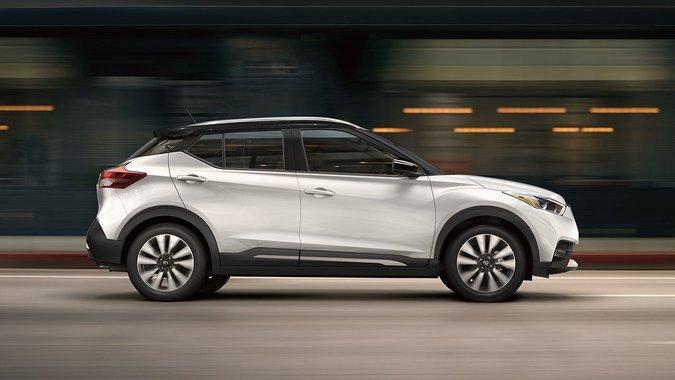 2018 Nissan Kicks: A small SUV designed for the urban family